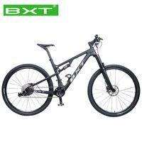 """الدراجات الجبلية الدراجة كاملة نظام تعليق 29er الكربون mtb الناعمة الذيل الإطار ميكانيكي الفرامل 11speed الدراجات دراجة 29 """"عجلات"""