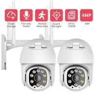 Камеры 4MP Беспроводной PTZ Wi-Fi Камера открытый IP Speed Dome CCTV Безопасность Pan Tilt 4x Увеличение Наблюдение Сирена Сигнализация P2P (2 Pack)