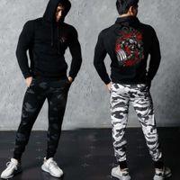 Spor kral spor spor kazak erkek sonbahar ve kış moda marka büyük gevşek rahat pamuk ceket hoodie camuflaj727