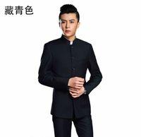 Männer chinesische Tunika Anzüge Designs homme Terno Bühnenkostüme für Sänger Männer Blazer Kleidung Jacke Stern Stil Kleid schwarz grau