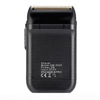 Kemei KM-2024 ماكينة حلاقة رجالية اللحية المتقلب الرطب وجافة شفرة مزدوجة الترددية ماكينة حلاقة كهربائية الشعر مجز أسود USB Maquina Afeitar Tu