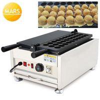 Ekmek Makineleri Malezya Sokak Kayaballs Maker Elektrikli Kaya Top Makinesi Ticari Kullanımı Yapışmaz 110 V 220 V Şekilli Waffle Demir Baker1