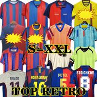 1899 1999 Stoititchkov Retro Jersey 96 97 Figo Ronaldinho Ronaldo 08 09 07 91 Koeman Classic Rivaldo Henry Laudrup Guardiola Xavi Pique
