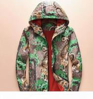 Nouveau Spring Automne Fashion Slim Fit Jeunes Hommes Veste à capuche Tiger Print Imprimer Mince Vestes Casual Windbreaker Top Qualité