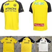 SAGAN TOSU 2020 21 J1 League Kyoto Sanga Kashiwa Reysol Norbritz Hokkaido Yokohama Camisa de fútbol para hombre adulto