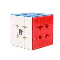 Moyu التنين gts 3 متر 3x3x3 سرعة المغناطيسي ماجيك مكعب الملتوي لغز مضحك لعب متعدد الألوان 56 ملليمتر 1 قطع آمنة ABS الدماغ دعابة الذكاء لعبة Y200428