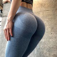 높은 허리 원활한 레깅스를 밀어 leggins 스포츠 여자 피트 니스 실행 체육관 바지 에너지 원활한 레깅스 201204 스포츠 소녀 leggins