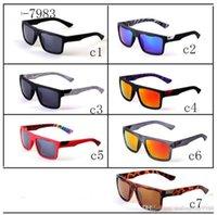 럭셔리 선글라스 브랜드 여성 스포츠 비치 선글라스 전체 프레임 맞는 얼굴 7 색 옵션 빠른 선박 7983 태양 안경 선글라스