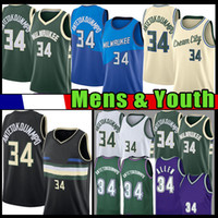 الرجال الشباب كيد جيانيس 34 antetokounmpo كرة السلة جيرسي راي 34 ألين 2021 جديد أزرق أسود أخضر الرجعية الفانيلة