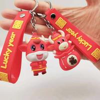 Wholesale Высокое Качество Красный С Новым Годом 2021 год Ос Подарочный ключ Кольцо для мальчиков и девочек Подарок счастливчик