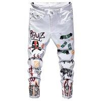 Kimsere Мужские окрашенные хип-хоп брюки натянутые ткани напечатанные джинсовые брюки мода стрит одеяла панк джинсы для человека белый 29-38