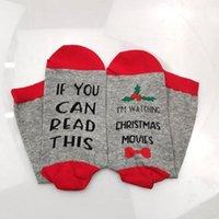 PEONFLY Творческий Носки мужские хлопчатобумажные Смешной Если вы можете прочитать Trendy Смотря рождественские фильмы Письмо Harajuku Счастливые носки Подарочные