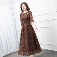 Платья для вечеринок 2021 мода вечернее платье кружевное банкетная элегантная иллюзия о-шеи половина рукава лодыжки длина линии скрытая молния