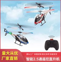 2. 5- way remote control helicopter children' s toy aircra...