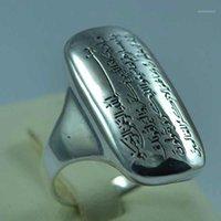 حلقات العنقودية الإسلامية مسلم تميمة الدائري حماية نزار دوا سورة قلام الفولاذ المقاوم للصدأ ring1
