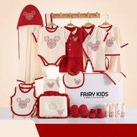 Детские подарочные коробки набора весной и осенью лето новорожденного подарок одежды полной луна ребенок новорожденные продукты чистый хлопок подарок