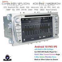 octa 코어 4G 안드로이드 10 자동차 DVD 플레이어 2 DIN 라디오 GPS NAVI FORFORK MONDEO KUGA C-MAX S-MAX GALAXY 오디오 스테레오 헤드 유닛