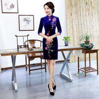 بالاضافة الى حجم 5XL طول الركبة نمط شيونغسام خمر الصينية فساتين اللباس أزياء المرأة القطيفة تشيباو الحزب سليم زر فستان