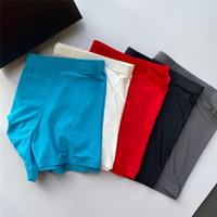 Animaux de mode Imprimer Sous-gardes Summer Hommes Sous-vêtements 6 Couleur Sélectable 4 Taille Mens Boxers Box d'images blanches