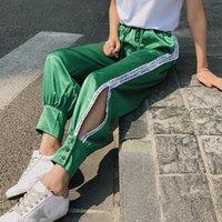 2021 여성의 흔적에 새로운 바지 Bohemia Plissado 여성 해변에서 넓은 다리 여름 바지 높은 벨트 Chic Streetwear 트랙 UD7P