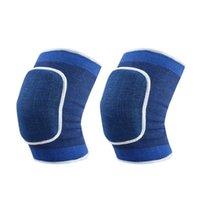 Coupeaux de genoux de coude 2pcs Terry Terry de protection pour la danse Skateboarding cycliste Anti-Crash Adultes Éponge