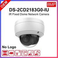 OEM الأصلي hikvision الإنجليزية 8MP DS-2CD2183G0-IU 4K WDR ثابت IP IR CCTV Poe Dome Network Camera مع Build-in Mic1