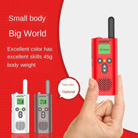 Sword- style walkie- talkie Mini small wireless USB handheld o...