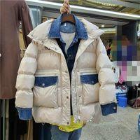 Damen Down Parkas Baumwoll-gepolsterte Mantel Winter Warme Parka 2021 Koreanische Art Lose Ins Mode Baumwollmäntel Nancylim