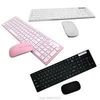 Set di tastiera e mouse universali silenziosa ultra-sottile 2.4g set per computer portatile PC Computer S11 20 Dropship1