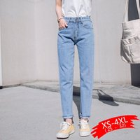 2020 Harem Pants Vintage High Waist Jeans Woman Boyfriends Women's Jeans Full Length Mom Cowboy Denim Pants Vaqueros Mujer