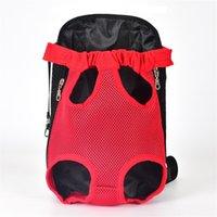 Сетинг Вена Pet Carrier Canvas Собаки Носители на плечевые ремни для собак Рюкзак вентиляция за пределами рюкзаки Свободная узкая молния 16kt C2