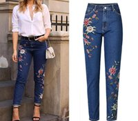 Hot Fashion Jeans Women' s Clothing Straight Denim Jeans...