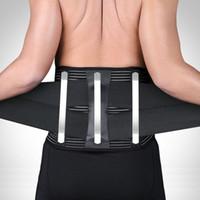 Apoio à cintura Ginásio de fitness Esportes de volta espinha de aço Cintos de chapas de suor Musculação Abdominale Squat Proteção