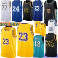 JA 12 مورانت لوس 23 أنجلوس الرجال كرة السلة جيرسي أنتوني 3 ديفيس كايل 0 كوزما 32 32 جديد ريترو شبكة 7 كيفن كيري 11 ديورانت 2021 ايرفينغ