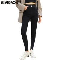 Jeans Mujeres Bivigaos Black Lápiz Pantalones Pantalones Leggings Pantalones Primavera Otoño Cintura Alta Estiramiento Jeggings Flaco Slim