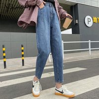 yitimoky mamá jeans moda vintage harem pantalones nuevo alta cintura skyblue women jeans casual calle estilo azul 2020 pantalones femeninos1