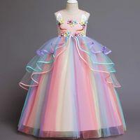 Girl Dresses Princess Children Party Dress Wedding Gown Kids Dresses for Girls Birthday Party Dress Colorful mesh cake puff dress unicorn pr