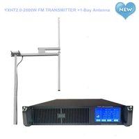 YXHT2.0 Kablosuz Dokunmatik LCD Bluetooth Stereo İç Radyo İstasyonu FM Yayın 2kw Verici 1-Bay Anten Freeshipping ile
