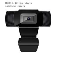 Горячий продавать S70 HD веб-камера Веб-камера Автофокус 5 поддержка Megapixel 720P 1080 Видеозвонок Компьютер Периферийное камеры HD Веб-камеры Desktop