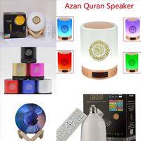 Woh Jakcom Wireless Oo Speaker Hot Sale Lightbulb Bluetooth Speaker المتكلمين المحمولة في الهواء الطلق كما في UE Boom Remix