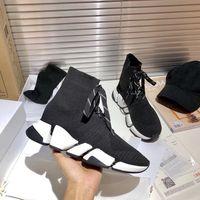 Designer Shoe 2.0 Lace Up Men Designer Sneakers Scarpe da corsa di alta qualità Scarpe da corsa Nuovi designer di arrivo Sneakers con pizzo