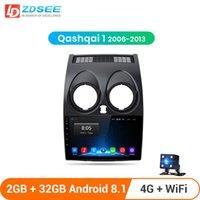 Ldzdsee T1 Android 9.0 2 جيجابايت + 32 جيجابايت DSP Carplay Car Radio Multimidia مشغل فيديو GPS ل Qashqai 1 J10 2006-2013 2 DIN DVD Car DVD