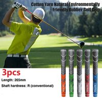3pcs 골프 그립 클럽 그립 퍼터 그립 PU 비 슬립 5 색상으로 선택적으로 선택한 다채로운 무료 배송