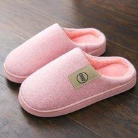 النساء أزياء الشتاء النعال الدافئة قصيرة أفخم النعال الإناث المنزلية الأحذية المنزلية داخلي نوم الأحذية النعال القطن
