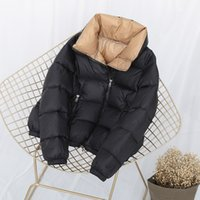 Sedutmo Winter Oversize Duck Down Coat Women Short Ultra Light Jackets Autumn Casual Slim Patchwork Puffer Jacket Parkas Ed1106