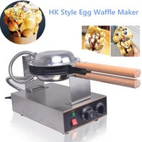Elevata qualità 220V / 110 V LOLLY Waffle Maker Commerciale in acciaio inox 1400W mini hot dog woffle maker1