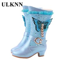 ULKNN Children' s Fashion High Heel Boots Leather Autumn...