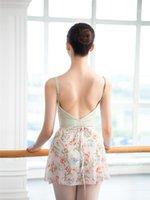 Adult Flower Printing Balletto Wrap Gonna Donne Balletto Tulle Gonna Spandex Vita Chiffon Ballerina Ballerina Lyrical Dance Costumes1
