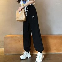 Kadın Pantolon Capris Bahar Yaz Koşu Kadın Moda Elastik Bel İpli Sportwear Pantolon Kadın Gevşek Rahat Streetwear Harem