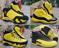 2021-2020 Großhandel Hummel 11s 14s 9s 9s 12s Gelb schwarz mit Box Beste Qaulity Basketballschuhe Männer Noskins Sneaker